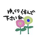 お花でやりとり★日常会話(個別スタンプ:06)
