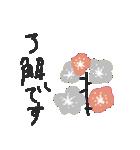 お花でやりとり★日常会話(個別スタンプ:12)