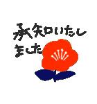 お花でやりとり★日常会話(個別スタンプ:13)