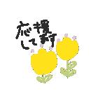お花でやりとり★日常会話(個別スタンプ:15)