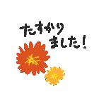 お花でやりとり★日常会話(個別スタンプ:18)