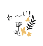 お花でやりとり★日常会話(個別スタンプ:19)