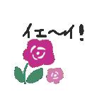 お花でやりとり★日常会話(個別スタンプ:20)