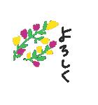 お花でやりとり★日常会話(個別スタンプ:21)