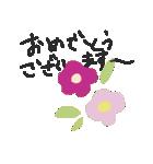 お花でやりとり★日常会話(個別スタンプ:25)