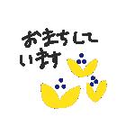 お花でやりとり★日常会話(個別スタンプ:27)