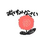 お花でやりとり★日常会話(個別スタンプ:32)