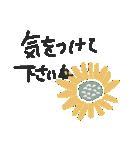 お花でやりとり★日常会話(個別スタンプ:35)