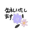 お花でやりとり★日常会話(個別スタンプ:36)
