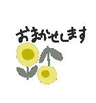お花でやりとり★日常会話(個別スタンプ:37)