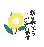 お花でやりとり★日常会話(個別スタンプ:39)