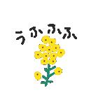 お花でやりとり★日常会話(個別スタンプ:40)