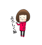 がんばる女子部!2(個別スタンプ:01)