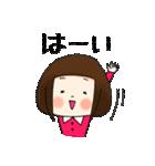がんばる女子部!2(個別スタンプ:02)