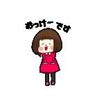 がんばる女子部!2(個別スタンプ:03)