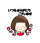 がんばる女子部!2(個別スタンプ:04)