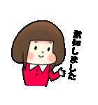 がんばる女子部!2(個別スタンプ:07)