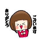 がんばる女子部!2(個別スタンプ:08)