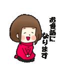 がんばる女子部!2(個別スタンプ:09)