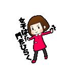 がんばる女子部!2(個別スタンプ:35)