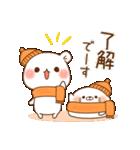 【お正月&冬】毒舌あざらし&ゲスくま(個別スタンプ:01)