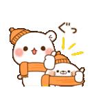 【お正月&冬】毒舌あざらし&ゲスくま(個別スタンプ:03)