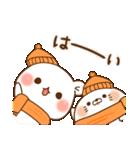 【お正月&冬】毒舌あざらし&ゲスくま(個別スタンプ:04)
