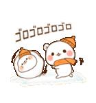 【お正月&冬】毒舌あざらし&ゲスくま(個別スタンプ:05)