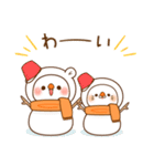 【お正月&冬】毒舌あざらし&ゲスくま(個別スタンプ:06)