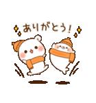 【お正月&冬】毒舌あざらし&ゲスくま(個別スタンプ:07)
