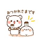 【お正月&冬】毒舌あざらし&ゲスくま(個別スタンプ:08)