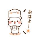 【お正月&冬】毒舌あざらし&ゲスくま(個別スタンプ:09)