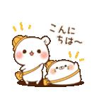 【お正月&冬】毒舌あざらし&ゲスくま(個別スタンプ:10)