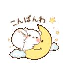 【お正月&冬】毒舌あざらし&ゲスくま(個別スタンプ:11)