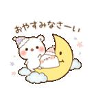 【お正月&冬】毒舌あざらし&ゲスくま(個別スタンプ:12)