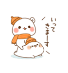 【お正月&冬】毒舌あざらし&ゲスくま(個別スタンプ:13)