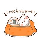 【お正月&冬】毒舌あざらし&ゲスくま(個別スタンプ:14)
