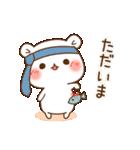【お正月&冬】毒舌あざらし&ゲスくま(個別スタンプ:15)
