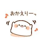 【お正月&冬】毒舌あざらし&ゲスくま(個別スタンプ:16)