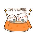 【お正月&冬】毒舌あざらし&ゲスくま(個別スタンプ:17)