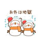 【お正月&冬】毒舌あざらし&ゲスくま(個別スタンプ:18)