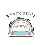 【お正月&冬】毒舌あざらし&ゲスくま(個別スタンプ:19)