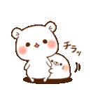 【お正月&冬】毒舌あざらし&ゲスくま(個別スタンプ:20)