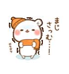 【お正月&冬】毒舌あざらし&ゲスくま(個別スタンプ:22)