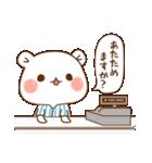 【お正月&冬】毒舌あざらし&ゲスくま(個別スタンプ:23)