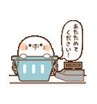 【お正月&冬】毒舌あざらし&ゲスくま(個別スタンプ:24)