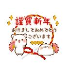 【お正月&冬】毒舌あざらし&ゲスくま(個別スタンプ:25)