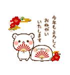 【お正月&冬】毒舌あざらし&ゲスくま(個別スタンプ:26)