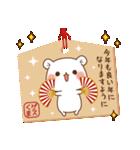 【お正月&冬】毒舌あざらし&ゲスくま(個別スタンプ:27)