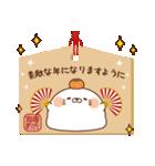 【お正月&冬】毒舌あざらし&ゲスくま(個別スタンプ:28)